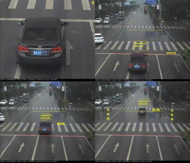 左转闯红灯原理图解